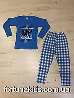 Пижама для мальчиков Vitmo 7-9 лет, Турция