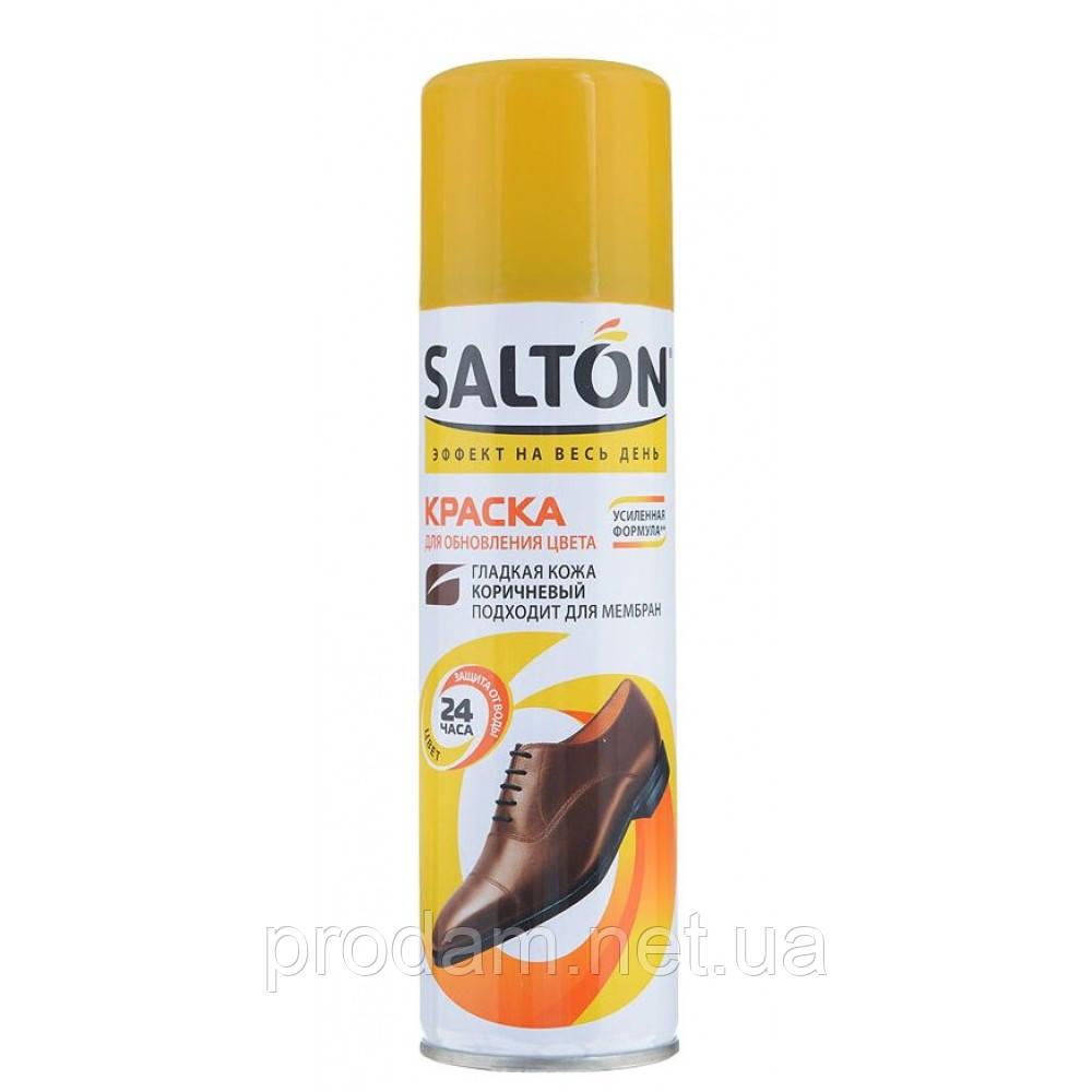 Спрей фарба Salton коричнева для гладкої шкіри