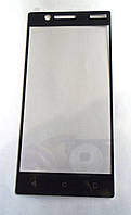 Защитное стекло Nokia 3 Black 3D full Screen