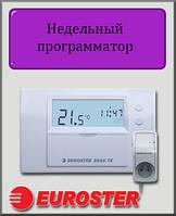Недельный программатор Euroster 2026TX RXG