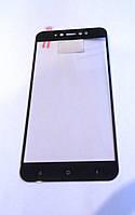 Защитное стекло Xiaomi Redmi Note 5A Black 3D full Screen