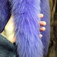 Мех на капюшон пуховика, куртки из хвостиков песца сиреневый 60 см