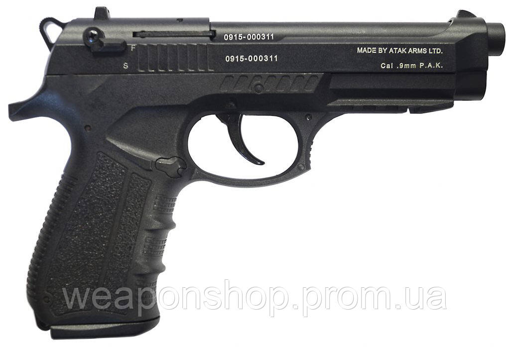 Стартовый пистолет Stalker 918-S