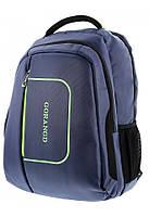 Городской ортопедический рюкзак синий 20L