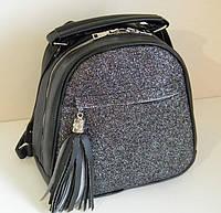 110c35c9045b Серебряные рюкзаки в Украине. Сравнить цены, купить потребительские ...