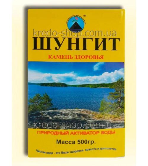 Активатор воды ШУНГИТ 500 г