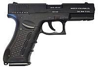 Стартовый пистолет Stalker 917-S
