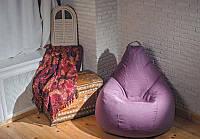"""Кресло груша """"Саванна""""модель 001 бескаркасное кресло,пуфик мешок,кресло пуф, мягкое кресло, кресло мешок."""