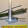Флористическая проволока в бумажной обмотке (оплетке) зеленая, 2,5 мм, 65 см, 10 шт.