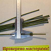 Флористическая проволока в бумажной обмотке (оплетке) зеленая, 2,5 мм, 65 см, 10 шт. №10