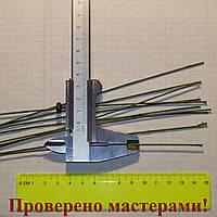 Флористическая проволока в бумажной обмотке (оплетке) зеленая, 1 мм, 65 см, 10 шт. №18