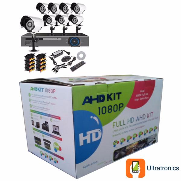 Система видеонаблюдения Full HD AHD CCTV Kit - 4 Channel CCTV DIY