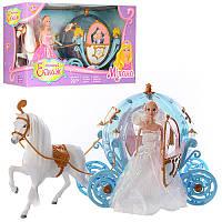 Подарочный набор Кукла с каретой и лошадью голубая 28903Aв коробке60,5-20-33,5 см