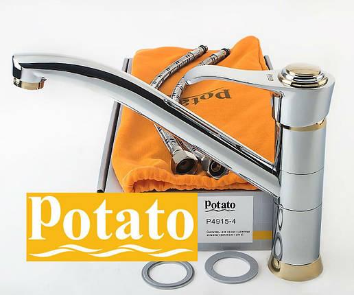 Смеситель для кухни POTATO P4915-4, фото 2