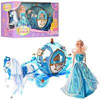Подарочный набор Кукла с каретой и лошадью голубая 218Aв коробке60-20-33см