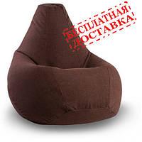 """Кресло груша """"Саванна""""модель 002 бескаркасное кресло,пуфик мешок,кресло пуф, мягкое кресло, кресло мешок."""