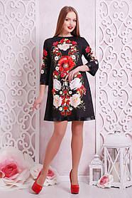 Платье в цветочек с поясом маки черное с красными цветами