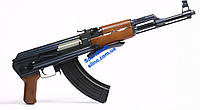 АКС-47ФРЕЗ (Автомат Калашникова калибра 7,62 мм со складным под низ прикладом) Макет массогабаритный