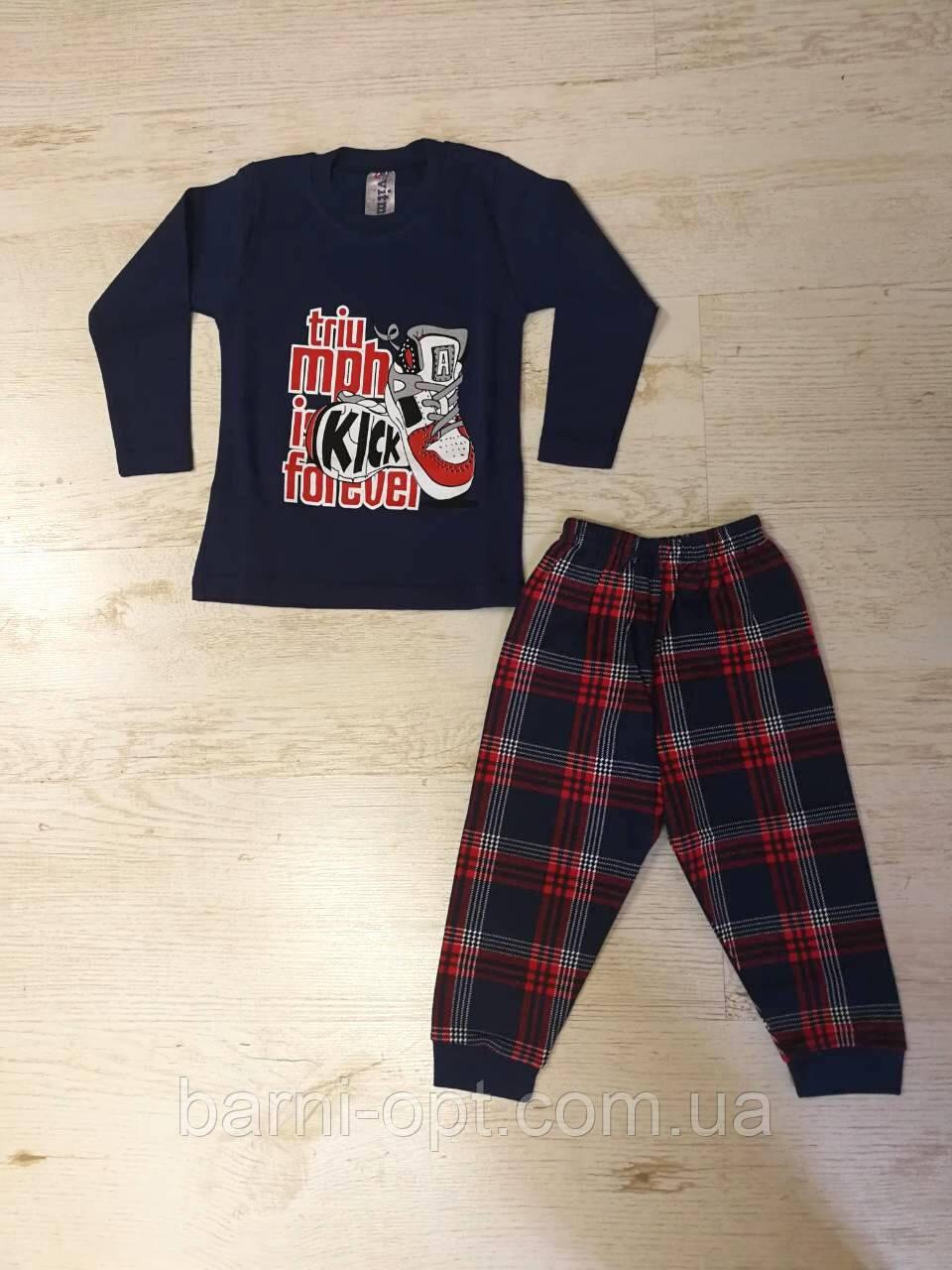 Пижамы детские, Турция, оптом, 1-3 рр
