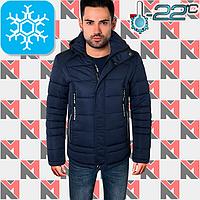 Зимняя мужская стильная куртка - 709 синий