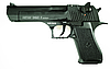Стартовый пистолет Retay Eagle-X
