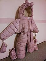 """Зимний детский комбинезон-трансформер """"Мышонок"""" на овчинке пудра, фото 1"""