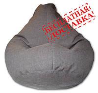 """Кресло груша """"Саванна""""модель 003 бескаркасное кресло,пуфик мешок,кресло пуф, мягкое кресло, кресло мешок."""