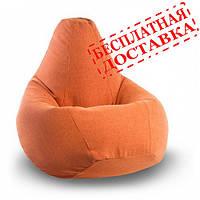 """Кресло груша """"Саванна""""модель 004 бескаркасное кресло,пуфик мешок,кресло пуф, мягкое кресло, кресло мешок."""