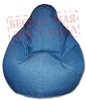 """Кресло груша """"Саванна""""модель 005 бескаркасное кресло,пуфик мешок,кресло пуф, мягкое кресло, кресло мешок."""