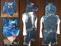 Карнавальный костюм Волк велюр