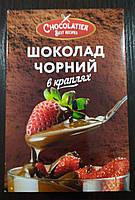 Шоколад черный в каплях, фото 1