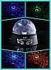 Проектор звездного неба вращающийся Диско-шар Mini Party Light- 9 режимов!