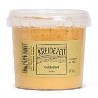 Пигмент натуральный - Охра золотистая итальянская / Goldocker, Italien