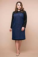 Теплое платье из букле Вива синее