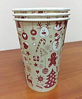Бумажный стакан 340 мл новогодний с рисунком