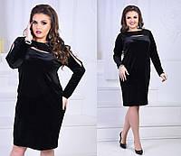 Изящное и элегантное платье   (размеры 50-56)0052-94
