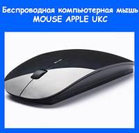 Беспроводная ультратонкая мышка в стиле Apple чёрная