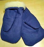 Спец перчатки рабочие синие