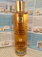 Осветляющее мыло для лица (для лица, шеи и области декольте) health&beauty