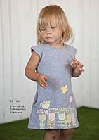 Красивое платье для маленьких принцесс