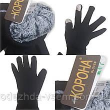 Женские зимние перчатки на меху Сенсорные