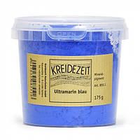 Пигмент натуральный - Ультрамарин синий / Ultramarinblau