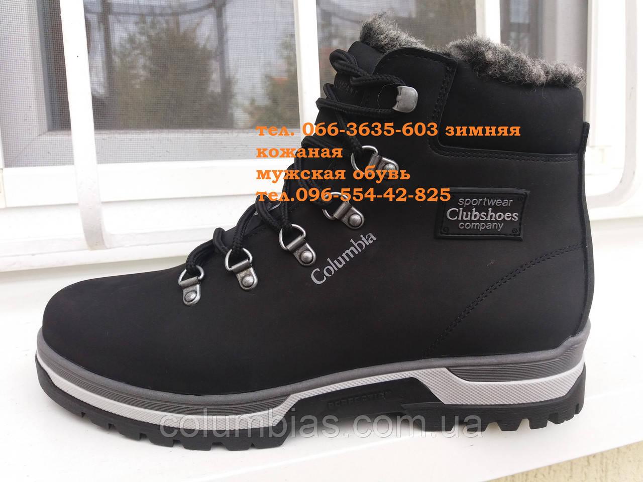 Зимние кожаные мужские ботинки Calumbia tank