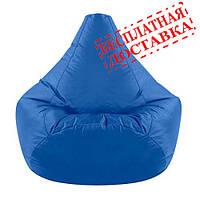 """Кресло груша """"Оксфор""""модель 006 бескаркасное кресло,пуфик мешок,кресло пуф, мягкое кресло, кресло мешок."""