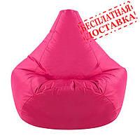 """Кресло груша """"Оксфор""""модель 007 бескаркасное кресло,пуфик мешок,кресло пуф, мягкое кресло, кресло мешок."""