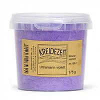 Пигмент натуральный - Ультрамарин фиолетовый / Ultramarinviolett