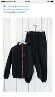 Модный утеплённый спортивный костюм для мальчика, размеры 86, 92, 98, 104, 110, 116