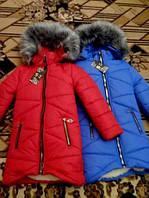 Куртка пальто  теплая  зимняя детская для девочки