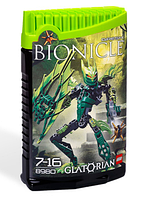Lego Bionicle Glatorian Gresh Глаториан Греш 8980