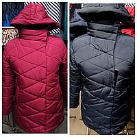 Модная женская куртка зимняя (50/52-54-56), доставка по Украине